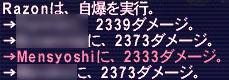 b0003550_0332857.jpg