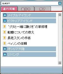 f0047359_18173871.jpg