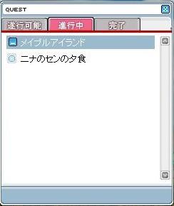 f0047359_18201352.jpg