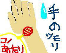 d0071762_16564322.jpg