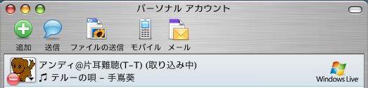 b0016565_17215093.jpg