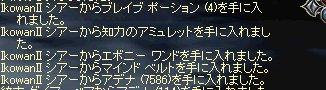 b0107468_023241.jpg
