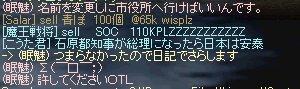 b0107468_04815.jpg