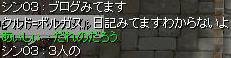 e0048268_2475520.jpg