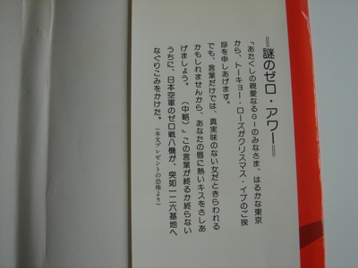 f0007368_11483241.jpg
