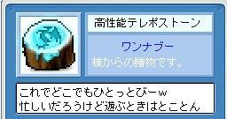 c0006671_1520786.jpg