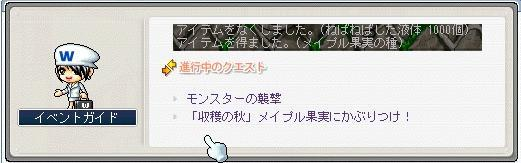 c0006671_1522948.jpg