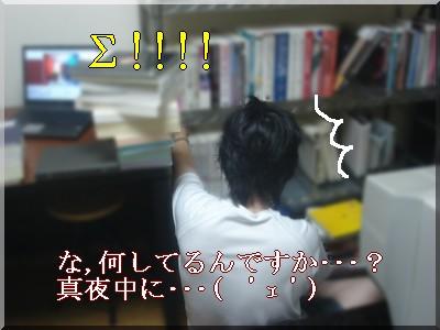 b0078073_2244490.jpg
