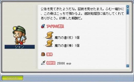 f0103774_2220142.jpg