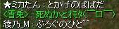 d0022781_031532.jpg