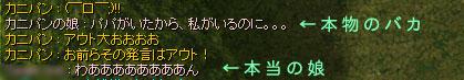 b0095882_342559.jpg