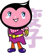 漫画の人『必殺技は鯉の滝昇り』_b0054283_13301988.jpg