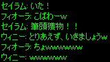 c0056384_14372155.jpg