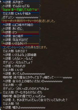 c0077787_251099.jpg