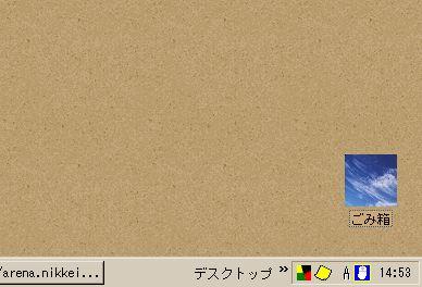 b0040393_14573650.jpg