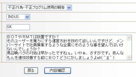 f0048093_524102.jpg
