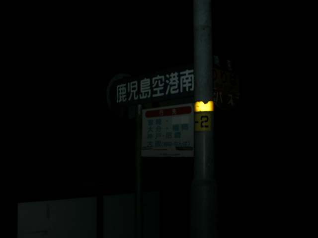 b0097394_231167.jpg