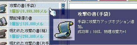 f0070197_23222844.jpg
