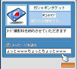 c0079202_2354250.jpg