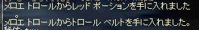 b0078004_22125346.jpg