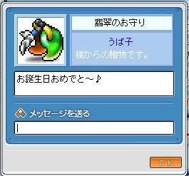 b0096204_2203677.jpg