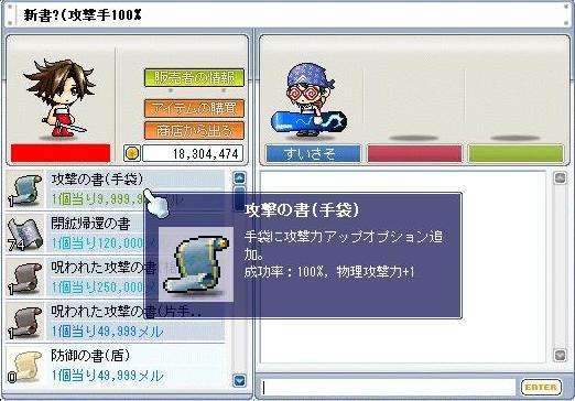 b0096204_22287.jpg