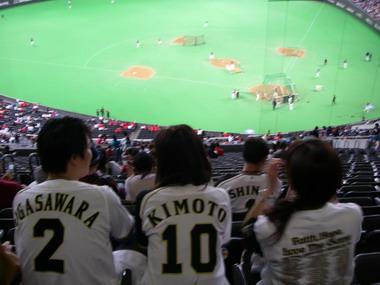 北海道日本ハムファイターズ優勝!!!!_f0033205_081553.jpg