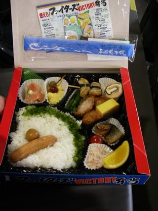 北海道日本ハムファイターズ優勝!!!!_f0033205_08589.jpg