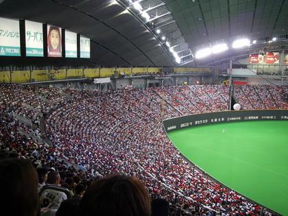 北海道日本ハムファイターズ優勝!!!!_f0033205_092775.jpg