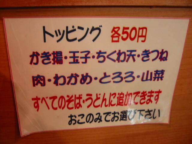 木曜日は新宿で飲み!_b0042308_9475223.jpg