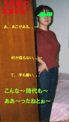 a0065222_20493038.jpg