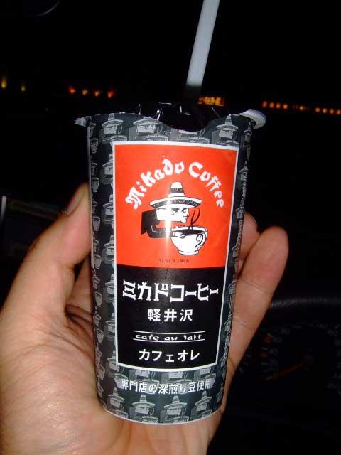 軽井沢ミカドコーヒー_b0054727_4321631.jpg