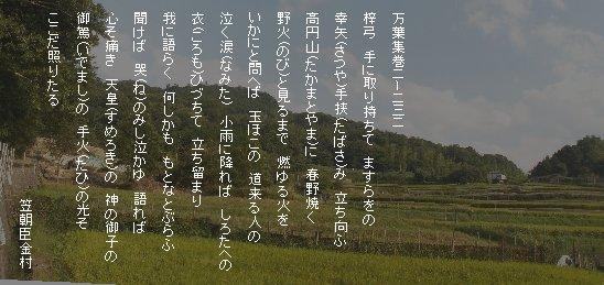 a0016431_1438266.jpg