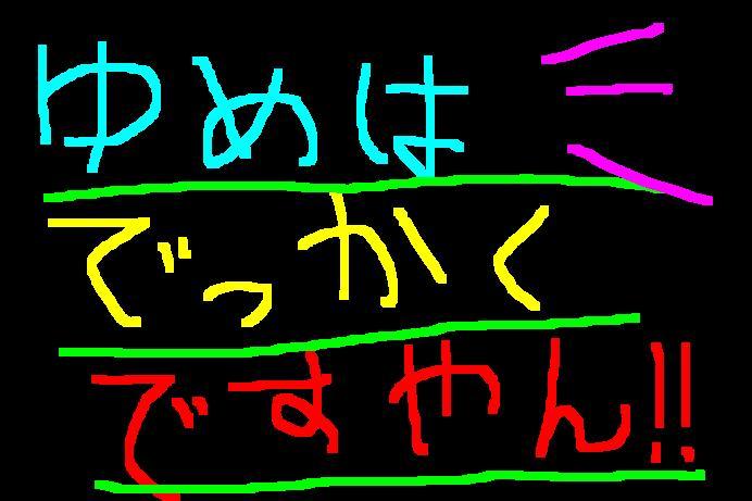 f0056935_20423668.jpg