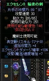 a0052536_11561736.jpg