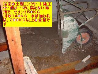 f0031037_17475196.jpg
