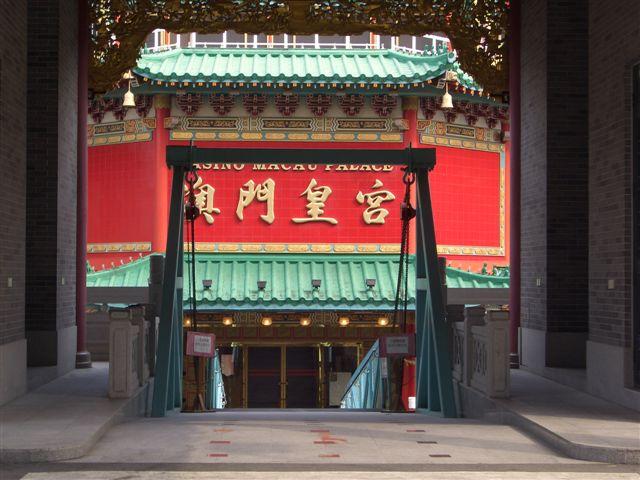 香港~マカオ(2)_d0066442_19255760.jpg