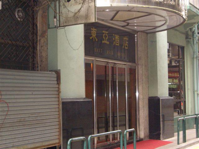 香港~マカオ(2)_d0066442_1929785.jpg