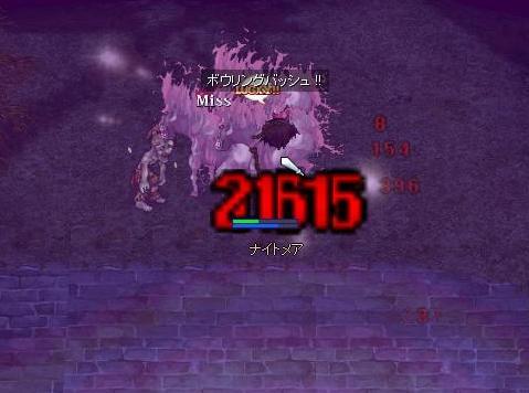b0104946_1644273.jpg