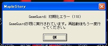 f0081046_0145187.jpg