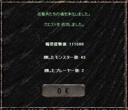 a0075647_1051750.jpg
