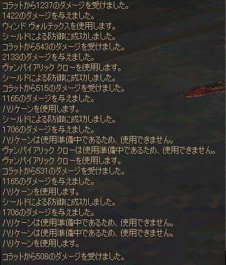 d0080448_16104064.jpg