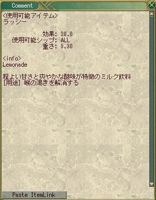 c0078450_53820100.jpg