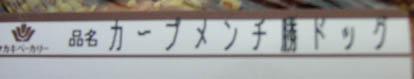 みんなで「ALL-IN」♪広島・尾道の旅 -Vol.6-【最終回】_b0051666_16381335.jpg