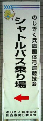 c0048467_011471.jpg