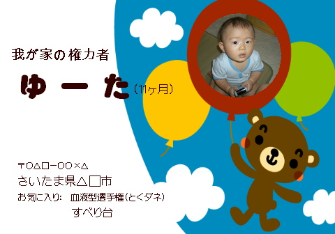 f0054868_022010.jpg
