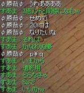 d0078069_1634842.jpg