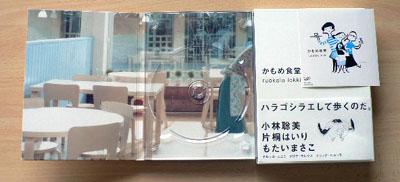 f0086169_19572990.jpg