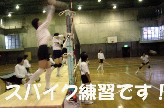 勉強会(長崎)_c0000970_207321.jpg