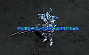 f0094680_13533360.jpg